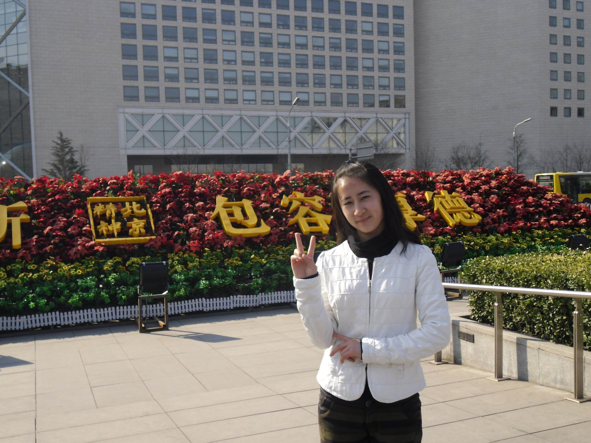 李雪资料照片_北京征婚交友_珍爱网
