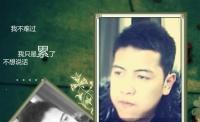 chenxianga