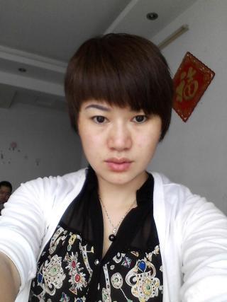 杨瑶资料照片_广西南宁征婚交友